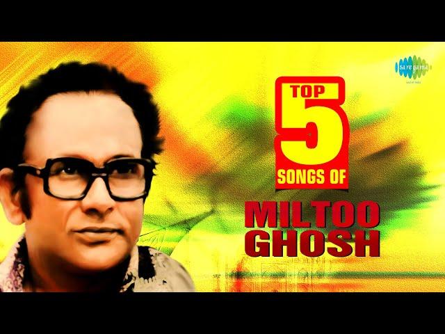 Top 5 Songs Of Miltoo Ghosh   O Akash Sona Sona   Baro Eka Laage   Ek Tajmahal Garo   Ogo Bondhu