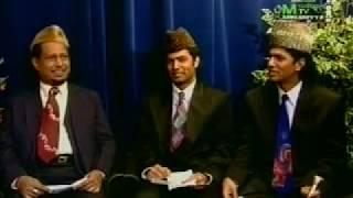 Mulaqaat (Meeting) with Bangla Ahmadis on May 7th, 1994 with Hazrat Mirza Tahir Ahmad (rh)