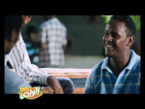 Al Wadi Milk Powder TV commercial, by Morouj company - Sudan