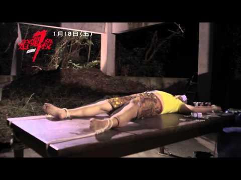 Folter in WackenKaynak: YouTube · Süre: 5 dakika38 saniye