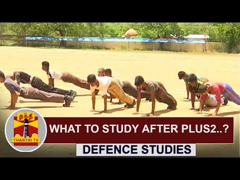 What to Study After Plus2 ..? -Defence Studies | Thanthi TV