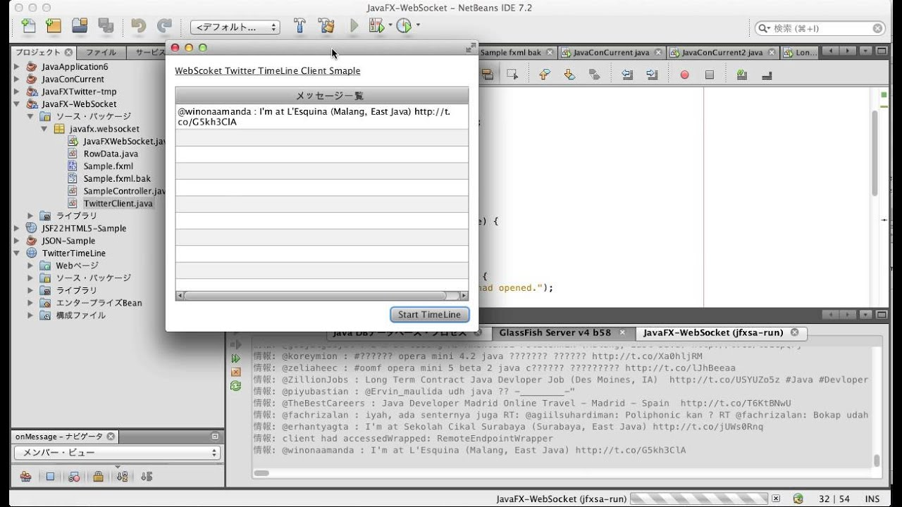 Java EE 7 WebSocket Client Sample Application with JavaFX