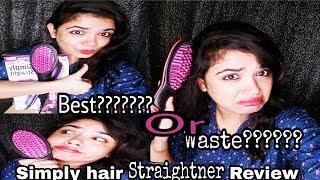 Simply straight hot brush review: Bronson hair straightener honest review:in Hindi