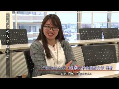 【インタビュー】ベトナム/ハノイ国家大学外国語大学出身 Le Thi Ngocさん