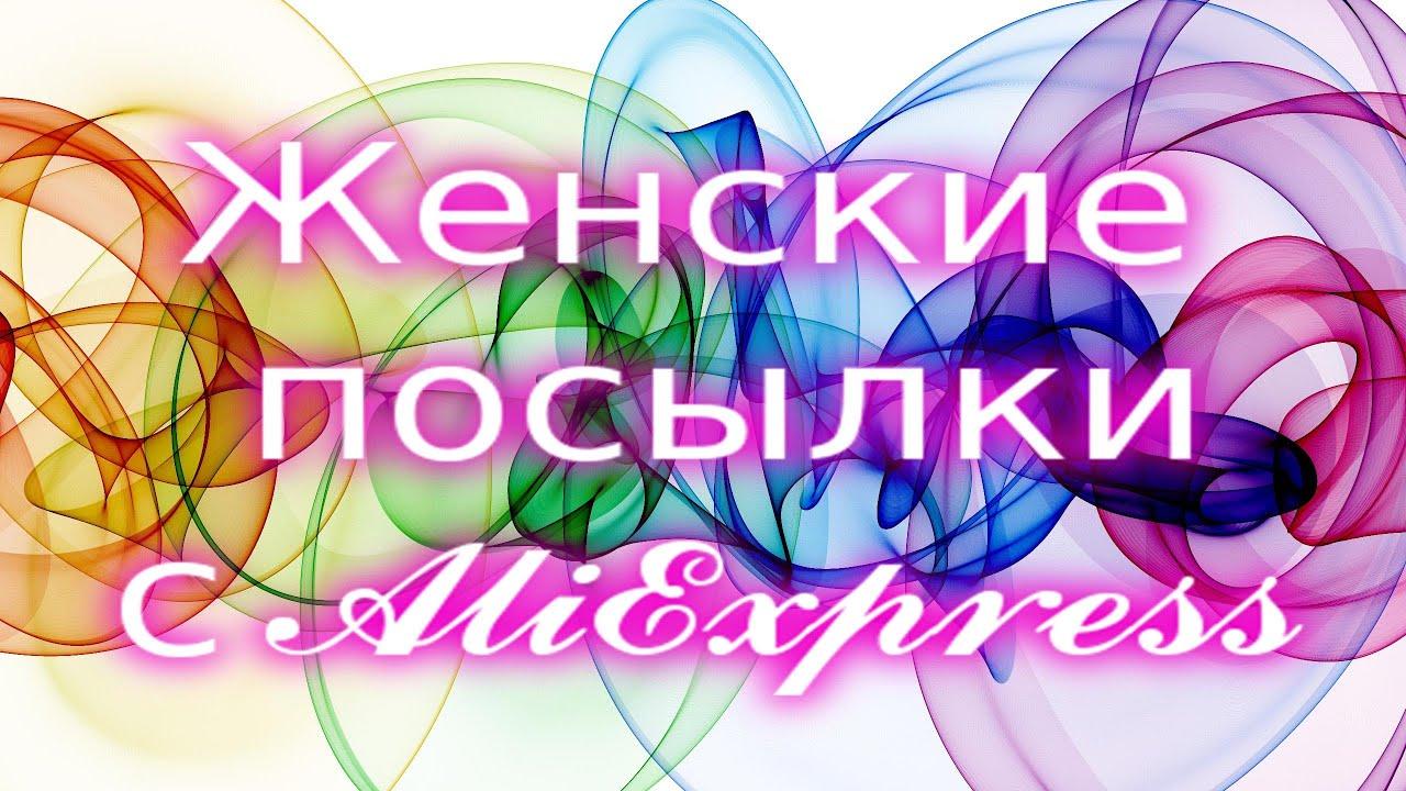 Продажа колготок, чулок в украине. Вы можете купить колготки, чулки недорого по низким ценам. Более 2505 объявлений на клубок (ранее клумба).