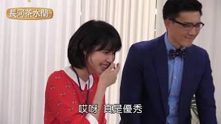 【最佳利益】花絮- 汪律臨場反應 讓佳佳招架不住 EP4 |20190625
