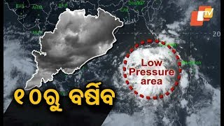Weather Alert: Low Pressure To Trigger Rain In Odisha From October 10