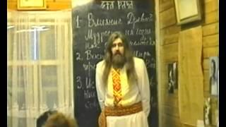 Юджизм - Наследие предков - Методики влияния (Урок 15)