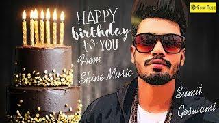Download Lagu Birthday Special I Sumit Goswami I New Haryanvi Song 2019 I Shine Music mp3