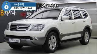 기아 모하비 4WD JV300/11년식/20만km/1,…