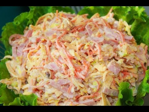 Салат с копченой курицей и корейской морковью. Салат с ...