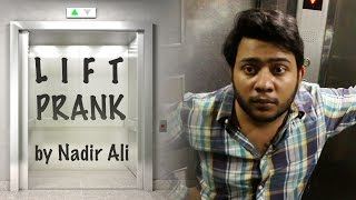 |Lift Prank| By |Nadir Ali| |Time Kiya Horaha H...