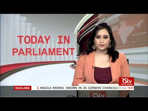 Today in Parliament News Bulletin | Mar 15, 2018 (10:45 am)