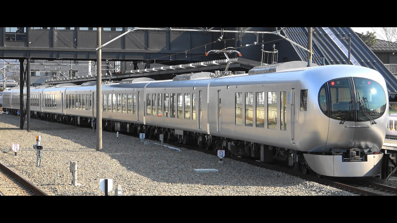西武鉄道 池袋線 001系「Laview(ラビュー)」特急ちちぶ5號 池袋 ...