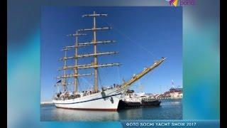 В Сочи пройдет выставка яхт Sochi Yacht Show