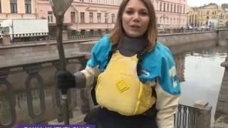Об открытии каякерского сезона на реках и каналах Санкт-Петербурга