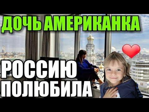 МУЖ АМЕРИКАНЕЦ В