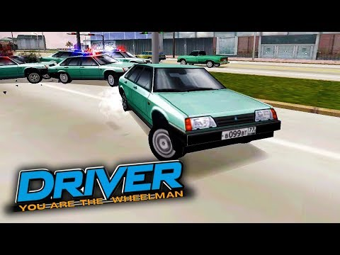 Driver: You Are the Wheelman - Mission #7 - Bust Out Jean Paul