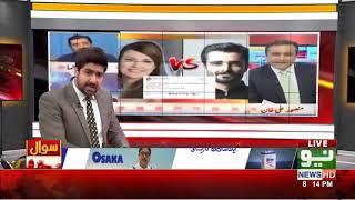 Syed Ali Haider Exposed Hamza Ali Abbasi's Fake Emails