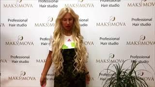 Наращивание волос длиной 95 см - Апгрейд Жанны Максимовой!