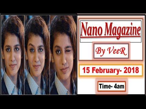 Nano Magazine:14 February, 2018- PIB, AIR, Yojana for UPSC- Current Affairs- Priya prakash- By VeeR