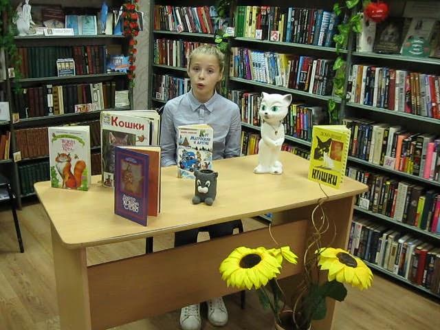 Изображение предпросмотра прочтения – АнастасияСычёва читает произведение «Кошки» М.И.Цветаевой