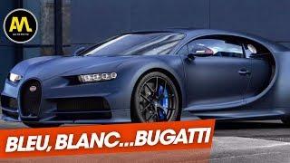 La Bugatti Chiron aux couleurs françaises : Le JT de la semaine