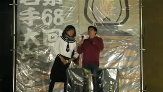 2017年不来方祭前夜祭における,岩手ストリートパフォーマンスクラブ(通...