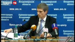 Александр Сердюков об убытках ГУП Тепличный