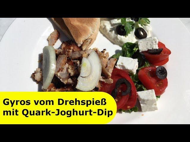 Außenküche Mit Quark : Stefan liegl youtube gaming