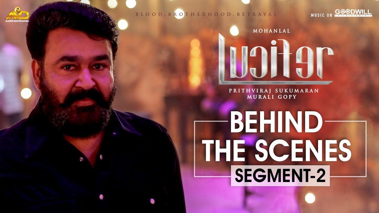 LUCIFER Behind The Scene - Segment 2 | Mohanlal | Prithviraj Sukumaran | Antony Perumbavoor
