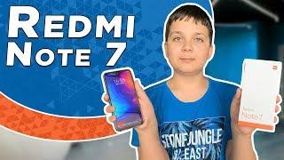 Розпакування та огляд Redmi Note 7. Редми Ноут 7 Кращий смартфон за свої гроші!