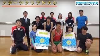 スポーツクラブ(CM) 石井めぐる 動画 29