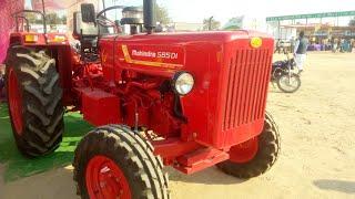 New Mahindra 585 Di Power+| Tractor full Review|2019 Model Tractors