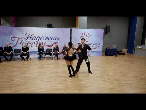 Надежды России 2019 S+Ch Slow Скориков Евгений   Лазарева Мария