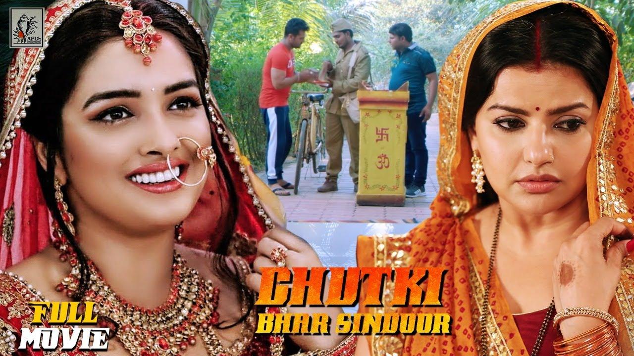 New release Movie | Madhu Sharma | Amrapali Dubey | Chutki Bhar Sindoor | Parivarik Bhojpuri Film