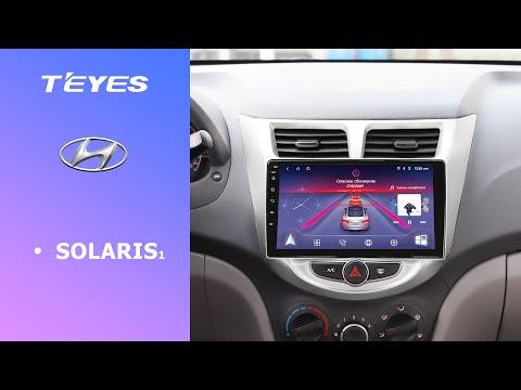 TEYES Штатное головное устройство GPS Android для Новый Hyundai Solaris автомагнитола хендай
