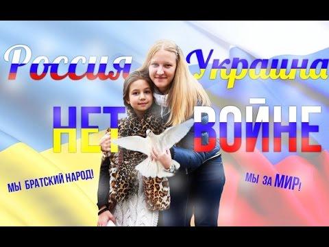 украине 22 клип