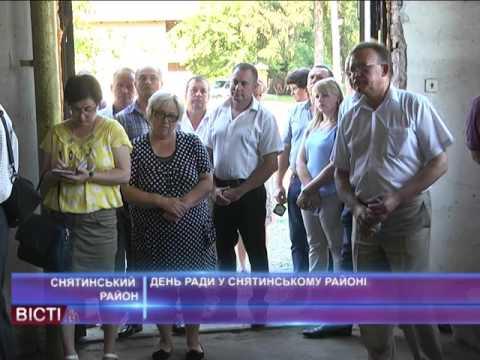 День ради у Снятинському районі