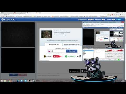 Программа видеочат рулетка на компьютер