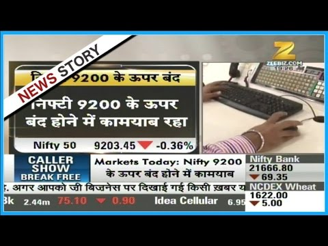 Hot Stocks | Sensex closed after drop of 200 points