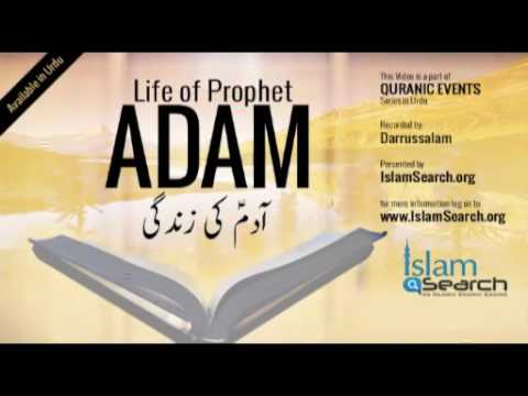 Hazrat Adam AS life history in urdu