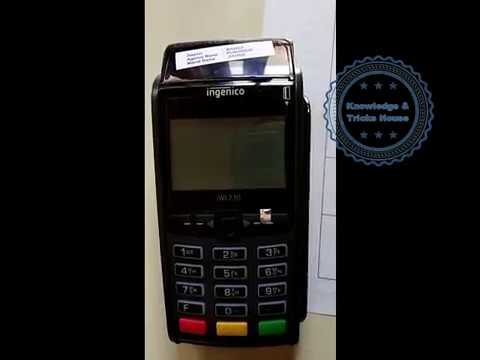 on off ingenico iWL220 swipe machine