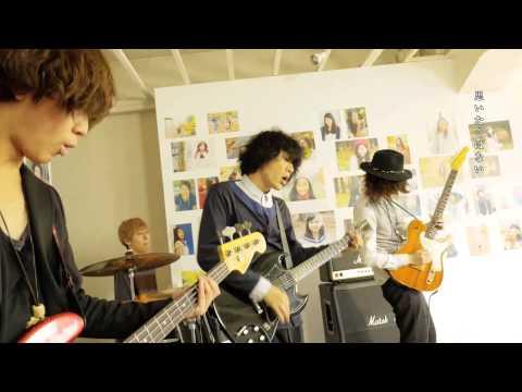 Ao 「アルカイック」Music Video_演奏ゴリゴリVer.