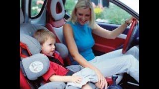 Лучшие автокресла детские(Вам любопытно Лучшие автокресла детские, тогда Вы смотрите то что нужно. Для точного выбора детского автомо..., 2014-09-24T18:41:54.000Z)