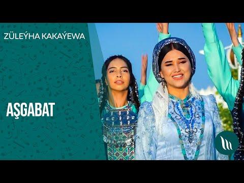 Züleýha Kakaýewa - Aşgabat | 2021