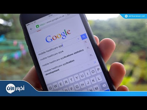 غوغل تجبر الشركات على الدفع مقابل تطبيقاتها  - 08:54-2018 / 10 / 22