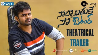 Solo Brathuke So Better Theatrical Trailer   Sai Tej, Nabha Natesh   Zee Telugu Thumb
