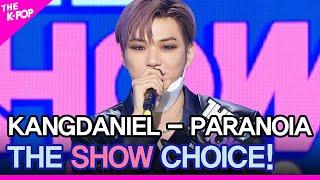 Download Mp3 KANGDANIEL THE SHOW CHOICE