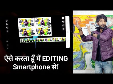 My Editing Tutorial by Smartphone | How I Edit My Videos | Motivational